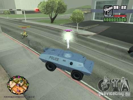 SA-MP 0.3z для GTA San Andreas десятый скриншот
