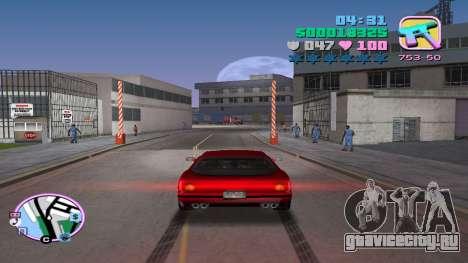 Нелегальная продажа авто для GTA Vice City второй скриншот