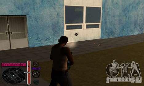 C-HUD by Andy Cardozo для GTA San Andreas четвёртый скриншот