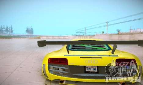 Audi R8 LMS Ultra v1.0.0 для GTA San Andreas вид сзади