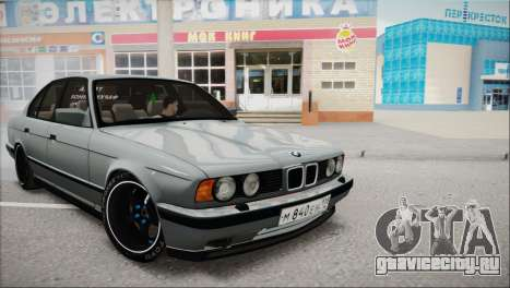 BMW 525i для GTA San Andreas