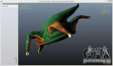 OpenIV 1.6 для GTA 4 пятый скриншот