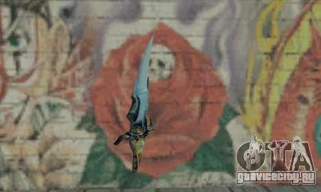 Нож из Prince of Persia для GTA San Andreas