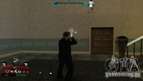Hud By Tonьka для GTA San Andreas третий скриншот