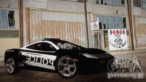 McLaren MP4-12C Police Car для GTA San Andreas