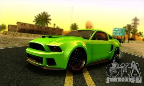 Ford Mustang GT 2013 v2 для GTA San Andreas