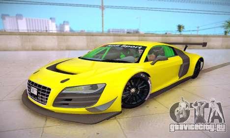 Audi R8 LMS Ultra v1.0.0 для GTA San Andreas