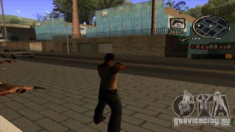 C-HUD Газетный для GTA San Andreas второй скриншот
