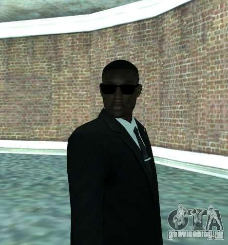 New Bmymib для GTA San Andreas третий скриншот