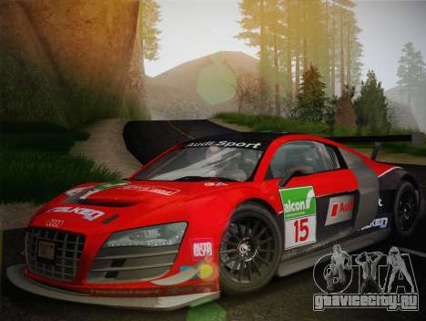 Audi R8 LMS Ultra Old Vinyls для GTA San Andreas вид сбоку