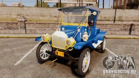 Ford Model T 1912 для GTA 4