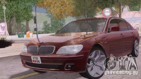 BMW 750Li E66 для GTA San Andreas вид сзади слева