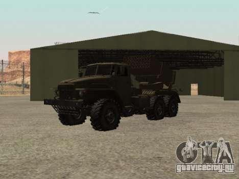 Урал 375 БМ-21 для GTA San Andreas вид справа