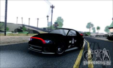 Ford Mustang GT 2013 v2 для GTA San Andreas вид снизу