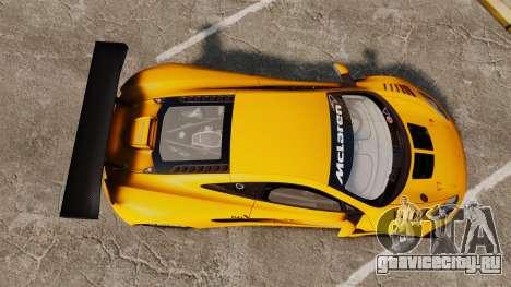 McLaren MP4-12C GT3 (Updated) для GTA 4 вид справа