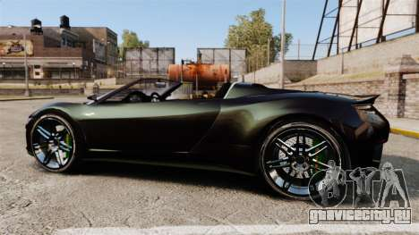 GTA V Dinka Jester [Redone] для GTA 4 вид слева