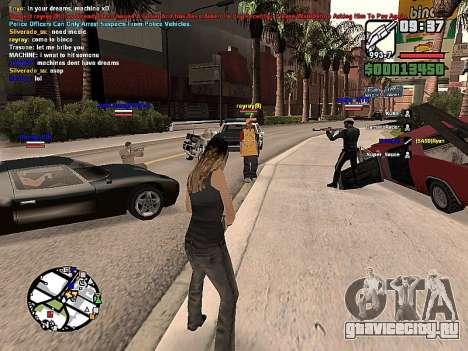 SA-MP 0.3z для GTA San Andreas второй скриншот