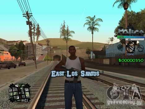 C-HUD by Powwer для GTA San Andreas