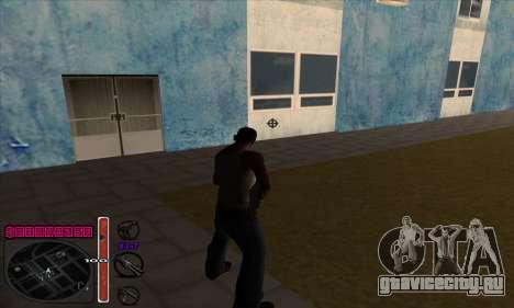 C-HUD by Andy Cardozo для GTA San Andreas второй скриншот