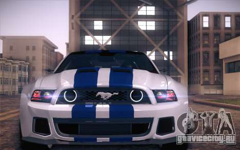 Ford Mustang 2013 - Need For Speed Movie Edition для GTA San Andreas