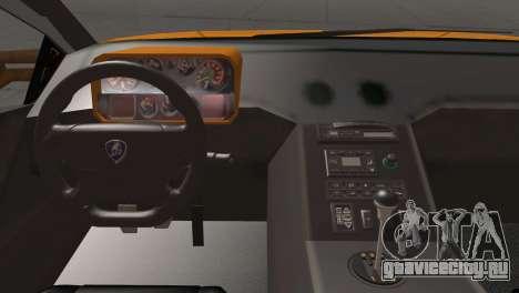 Lamborghini Diablo Stretch для GTA San Andreas вид сзади