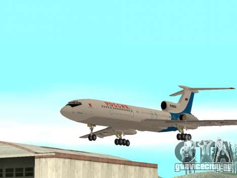 Ту-154 Б-2 ГТК Россия для GTA San Andreas