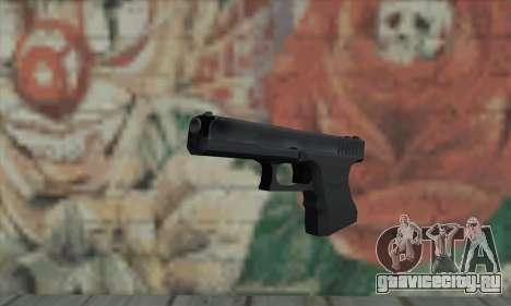 Пистолет из L4D для GTA San Andreas