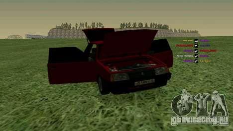 ВАЗ-2108 для GTA San Andreas вид сверху