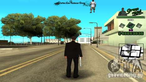 Hud By Tony для GTA San Andreas