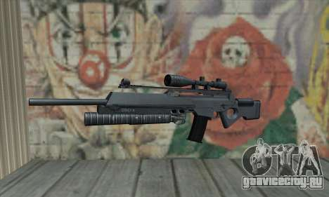 SG550 для GTA San Andreas