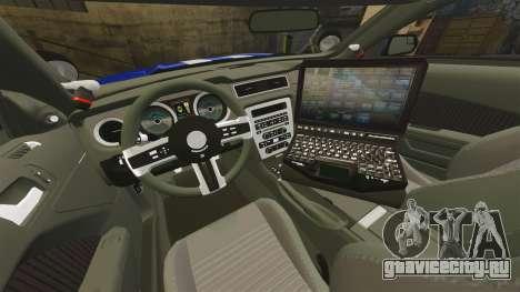 Ford Mustang GT 2015 Unmarked Police [ELS] для GTA 4 вид сбоку