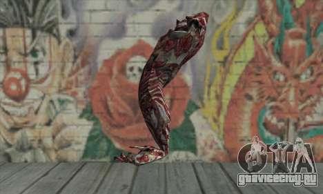 Dead hand для GTA San Andreas