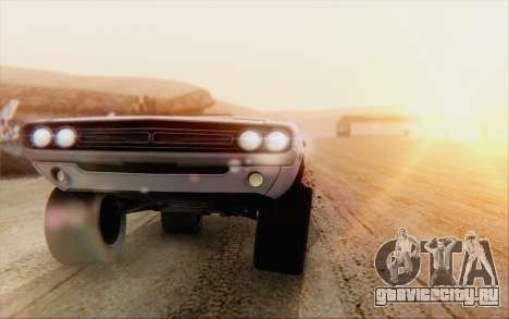 Dodge Challenger 1971 Aftermix для GTA San Andreas вид сзади слева
