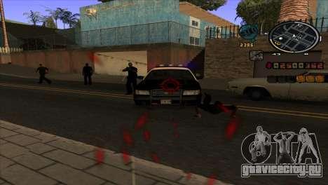 C-HUD Газетный для GTA San Andreas третий скриншот