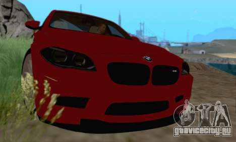 BMW M5 F10 v1.1 для GTA San Andreas вид слева