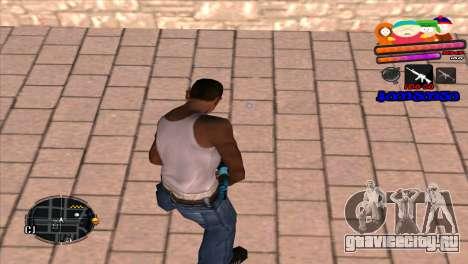 C-HUD South Park для GTA San Andreas второй скриншот