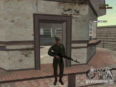 Современная Армия РФ для GTA San Andreas восьмой скриншот