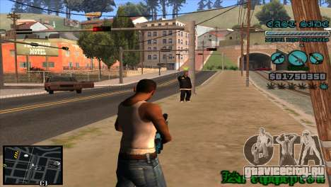 C-HUD Lane Gangsters для GTA San Andreas третий скриншот