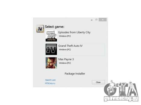 OpenIV 1.6 для GTA 4