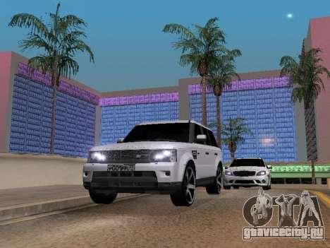 Range Rover Sport 2011 для GTA San Andreas вид справа