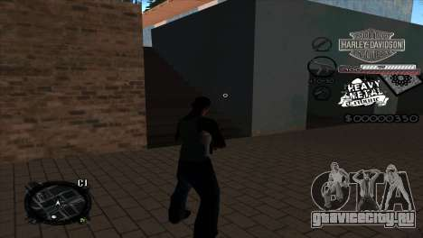 C-Hud Heavy Metal для GTA San Andreas