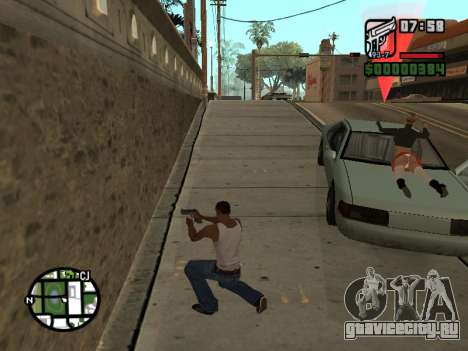 Кетчуп на капоте для GTA San Andreas