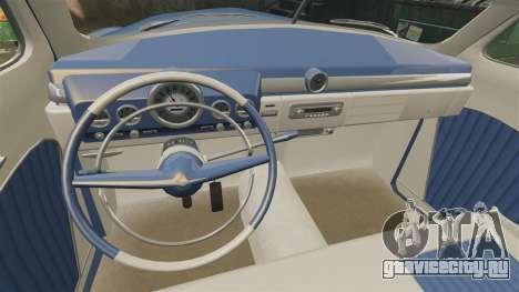 Mercury Lead Sled Custom 1949 для GTA 4 вид сбоку