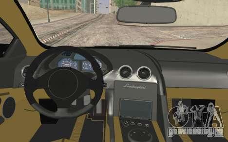 Lamborghini Reventon Police Car для GTA San Andreas вид сзади слева