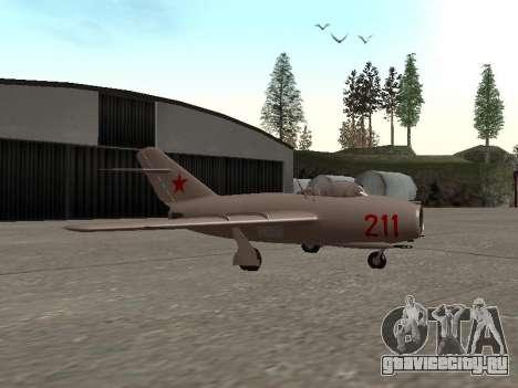 МиГ 15 Бис для GTA San Andreas