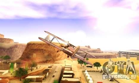 ENBSeries Exflection для GTA San Andreas седьмой скриншот