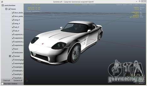 OpenIV 1.6 для GTA 4 четвёртый скриншот