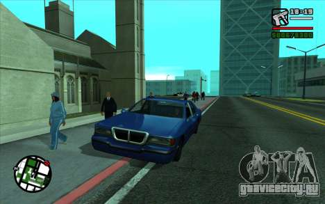 Cleaning bugs developers ENBseries для GTA San Andreas третий скриншот