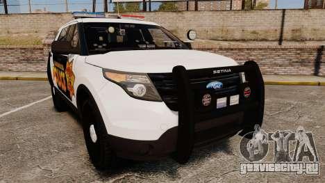 Ford Explorer 2013 LCPD [ELS] v1.5X для GTA 4