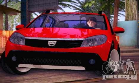 Dacia Sandero для GTA San Andreas вид сбоку